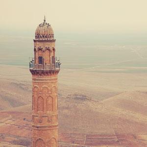 Middle East Luxury Concierge | Lifestyle Management