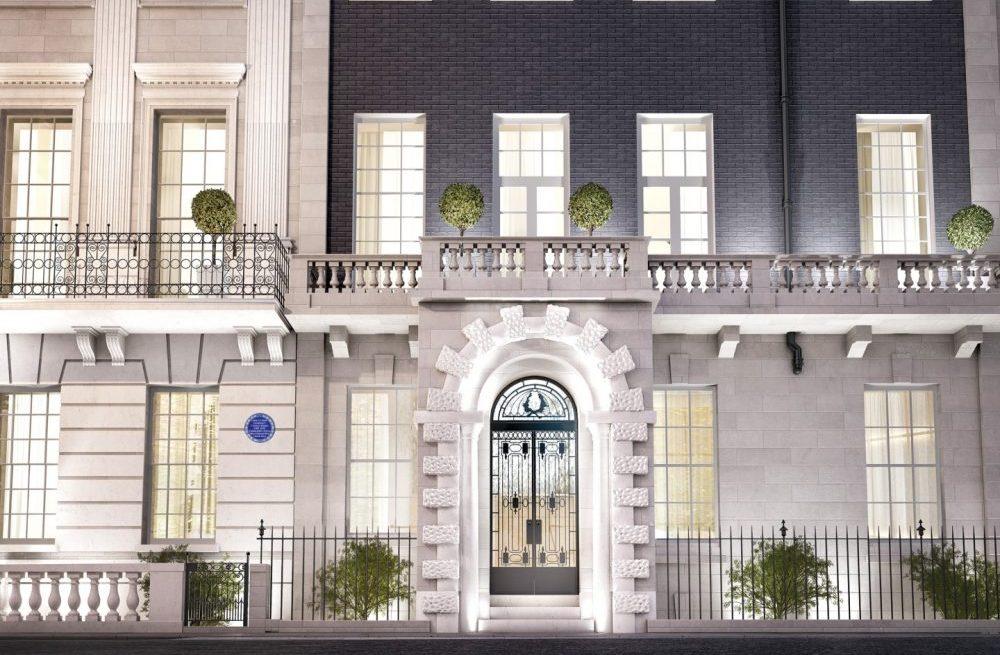 Mayfair Park Residences, 45 Park Lane, Dorchester Collection
