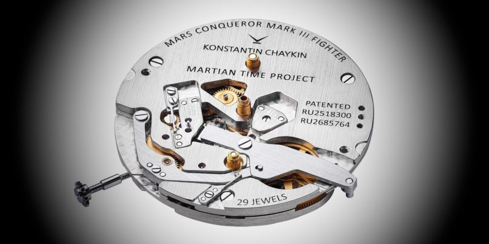 The Mars Conqueror Mk3 Fighter Project by Konstantin Chaykin